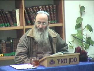 ה  אלהיו עמו ותרועת מלך בו - פרק נח