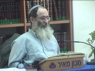סיום הספר נצח ישראל