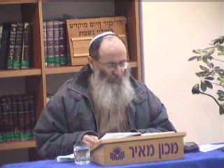 הדרכים להשגת הדבקות בבורא לשיטת המהרל - התורה והמצוות