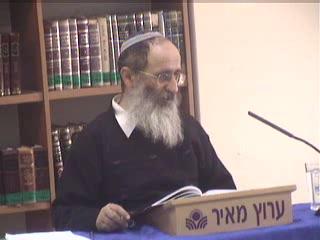 הידיעה בישראל נגררת אחר העשיה - פרק כט