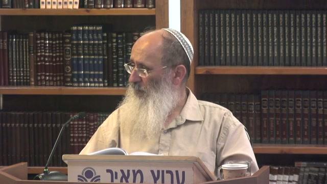 עניין אותיות התורה וכתריהן - חלק א