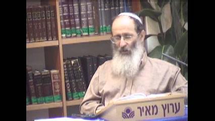 מה טובו אהליך יעקב משכנותיך ישראל