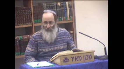 גבולות ארץ כנען וארץ ישראל וכיבוש הארץ