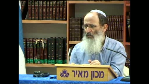 """""""שמע ישראל"""" משמעות המילים """"שמע"""" ו""""אחד"""""""