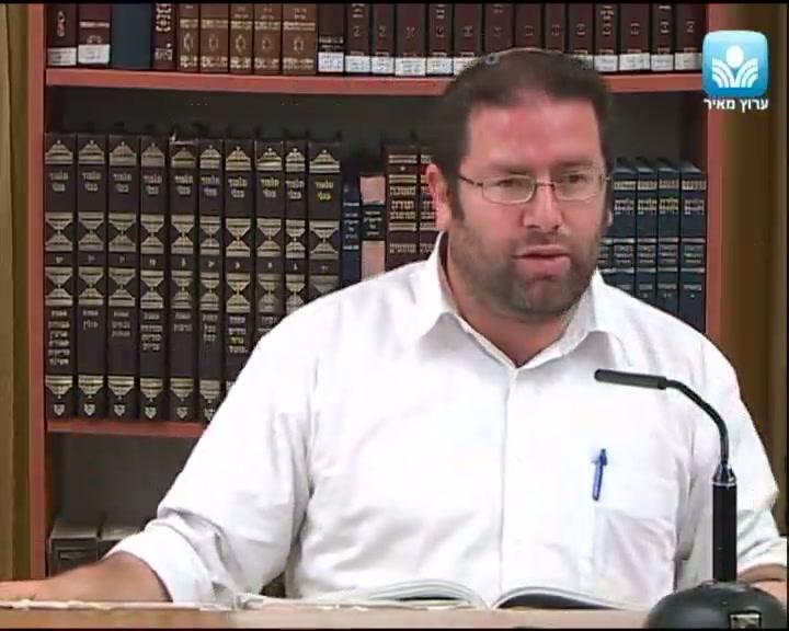 יסודות האמונה - תורת ישראל-שיא הכלליות - שיעור מספר 18