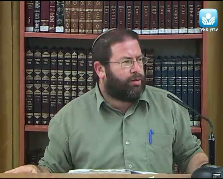 יסודות האמונה - מה נקרא  תורה ? - שיעור מספר 20