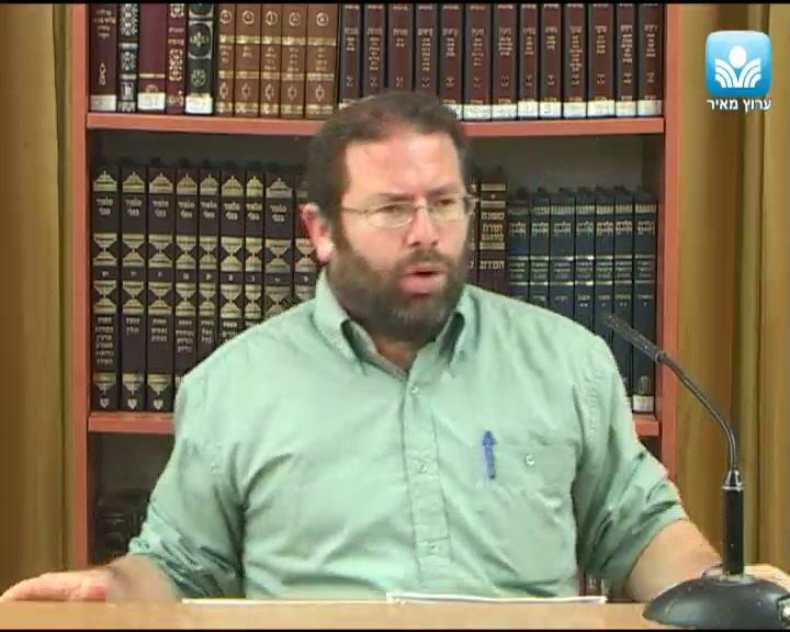 יסודות האמונה - דעות שונות בתורה - שיעור מספר 21