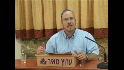 ההתגלות האלוקית בהיסטוריה הישראלית