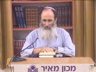 מקנייני התורה - מקרא משנה מיעוט סחורה ארך אפים אמונת חכמים ועוד