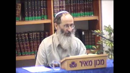 כיצד הכהן הגדול מכפר על כל ישראל - פרק א הלכה ב