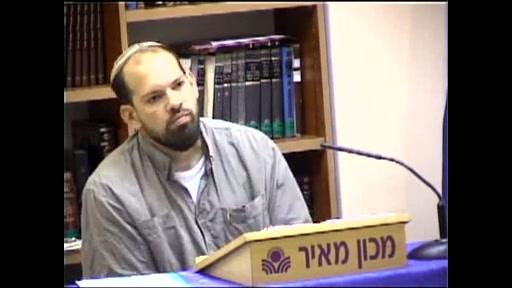 ספר שמואל - ספר ההדרכה הציבורית של מלכות ישראל