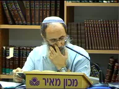 הקדמה לספר שמונה פרקים  - מספרי היסוד ביהדות
