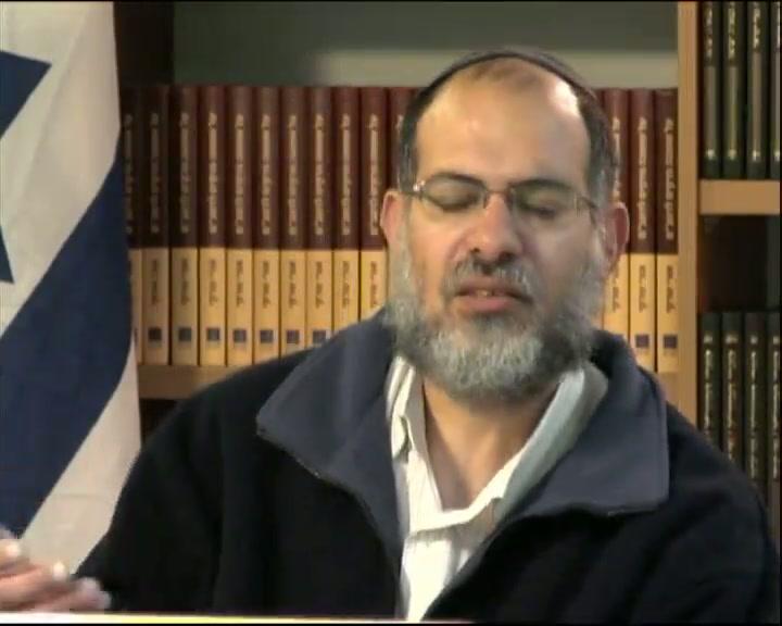 שיעור מספר 62 - סוגיית עם ישראל