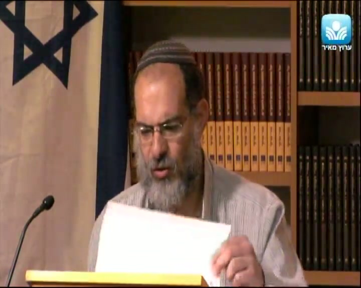 שיעור מספר 82 - מצות ישוב ארץ ישראל