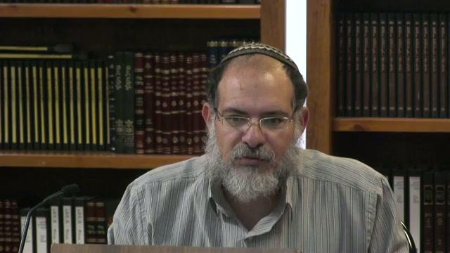 תכונת הכלליות הישראלית - שיעור מספר 27