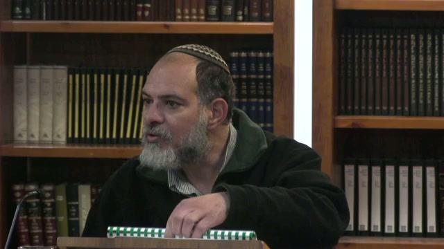 חמש המידות הישראליות היסודיות -  שיעור מספר 43