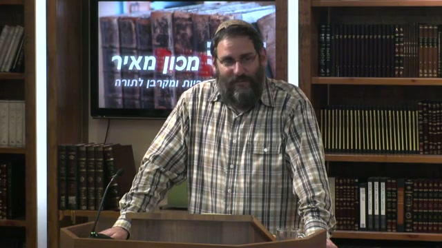 """תוצאת התשובה הכלל ישראלית -  """"ויכנעו פלישתים ולא יספו עוד לבוא בגבול ישראל"""""""
