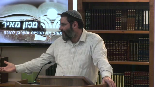 """המפגש בין שמואל לשאול - """"וידבר עם שאול על הגג"""""""