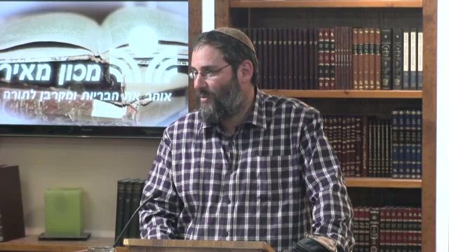 """""""וייוחל שבעת ימים למועד אשר שמואל""""  מצוקתו של שאול המלך"""