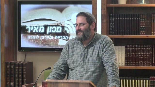 """""""וישמח שם שאול וכל אנשי ישראל עד מאוד""""  - הצלחת הדרך אינה ערובה לצדקת הדרך"""