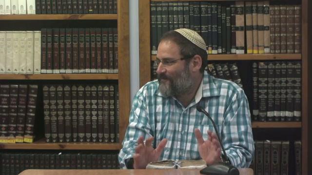 מהות המפקד  - בדיקת כל מעשי הפרט בישראל מצד עצמו