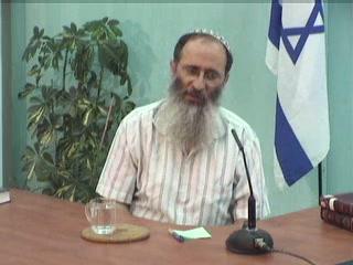 שלושת הזרמים בעם ישראל