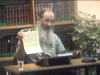 מודעה של הרב צבי יהודה הכהן קוק בעניין בעלותינו על ארץ ישראל