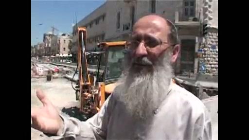 ירושלים - ראי של עם ישראל