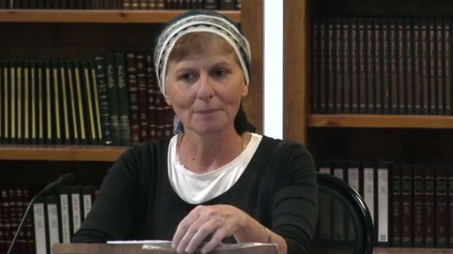יסודות עקרונות החינוך הישראלי - חלק א - שיעור מספר 1