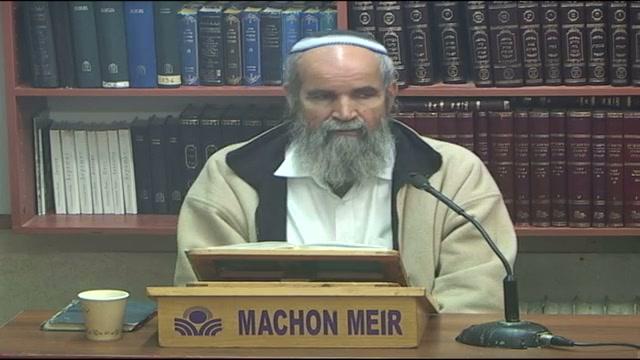 הסבלנות היא מידתו  של האדם היהודי