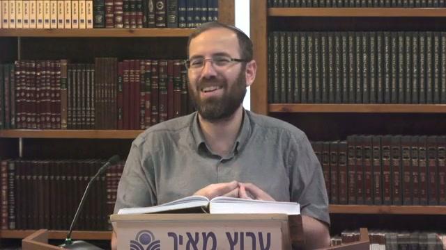החן והחוכמה-רבי יהושע בן חנניה