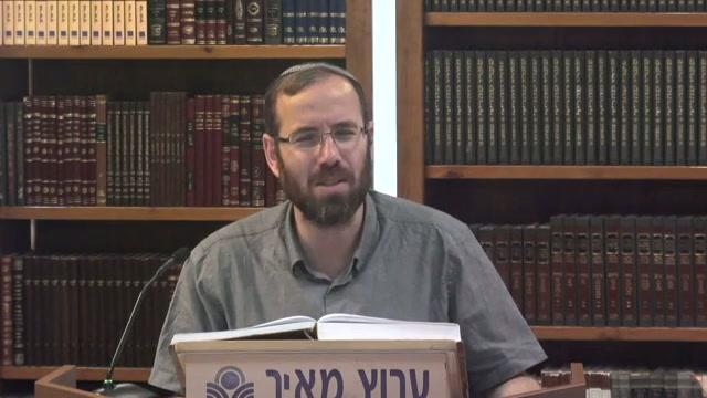 ישראל והעמים-רבי יהושע בן חנניה