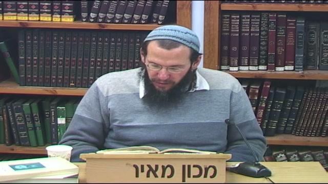מהות כנסת ישראל ותכונת חייה - חלק ב