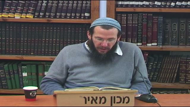 מהות כנסת ישראל ותכונת חייה - חלק ה