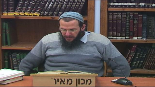 מהות כנסת ישראל ותכונת חייה - חלק ז