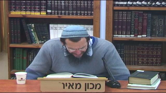 מהות כנסת ישראל ותכונת חייה - חלק  טו