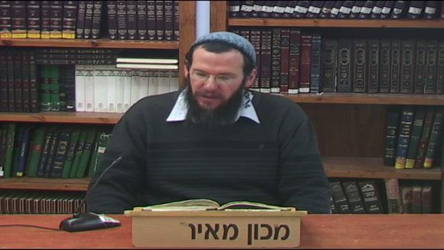 קשר היחיד והכלל בישראל - חלק ב