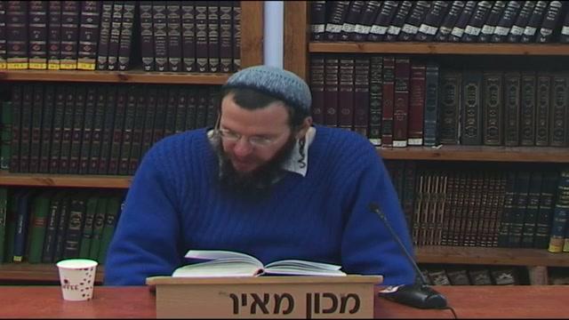 קשר היחיד והכלל בישראל - חלק ג