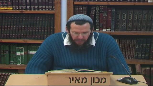 קשר היחיד והכלל בישראל - חלק ד
