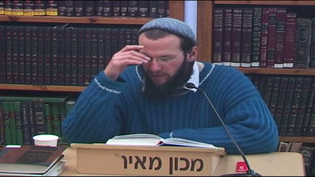 אהבת ישראל  - חלק ב