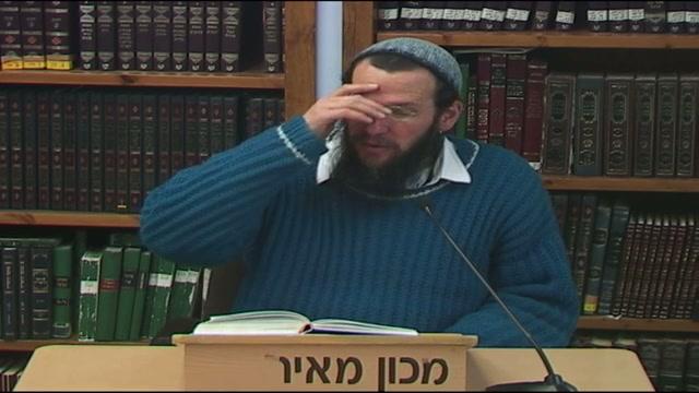 אהבת ישראל - חלק ד
