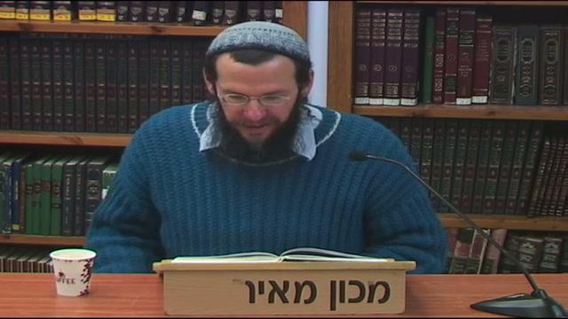 אהבת ישראל - חלק ז