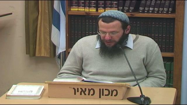 אהבת ישראל - חלק ח