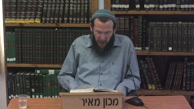 ישראל ואומות העולם - חלק יב