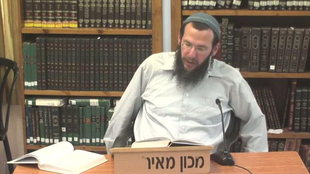 ישראל ואומות העולם - חלק טו