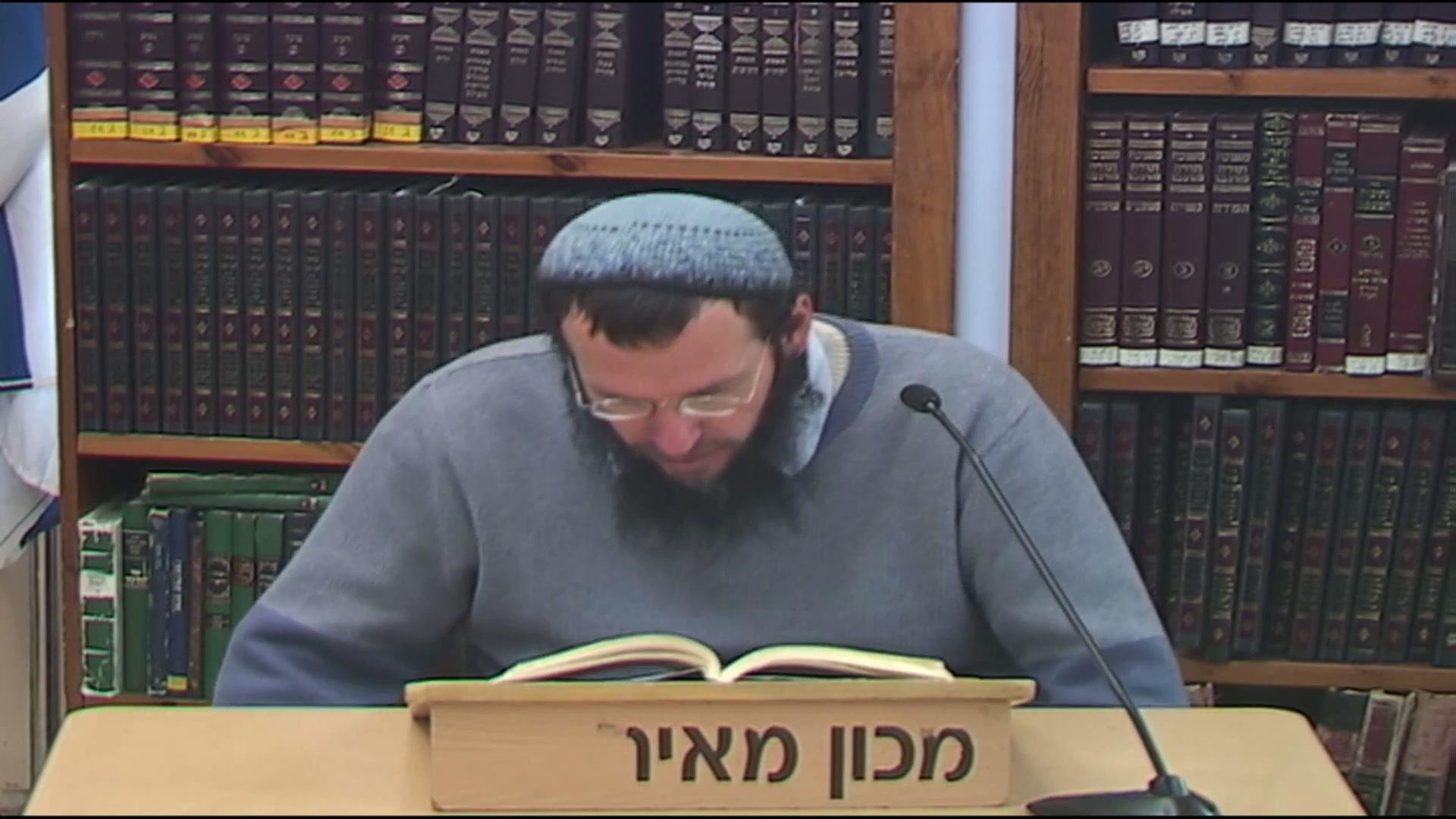 ההתדבקות וההתקשרות בכללות ישראל - חלק ה