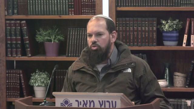 אהוד בן גרא-  השופט מבנימין