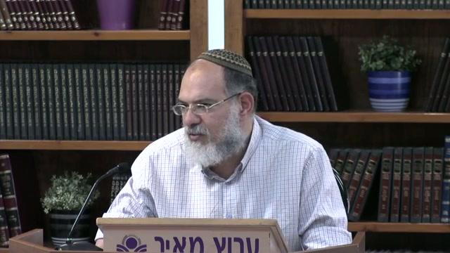 עניינה של הרבנות בישראל