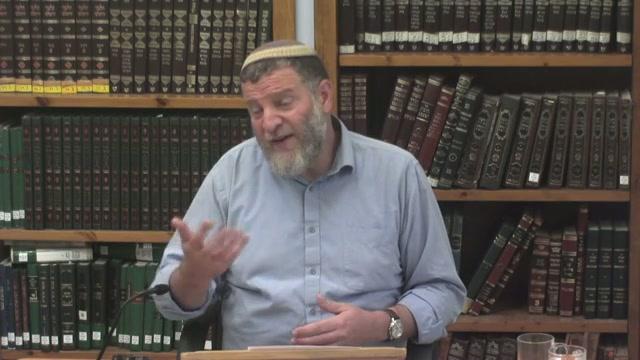 זוגיות כלל ישראלית - חלק ב