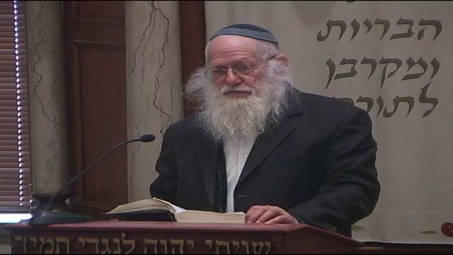 זכירת חורבן ירושלים וזכירת צער העולמות בגלל עוונותינו